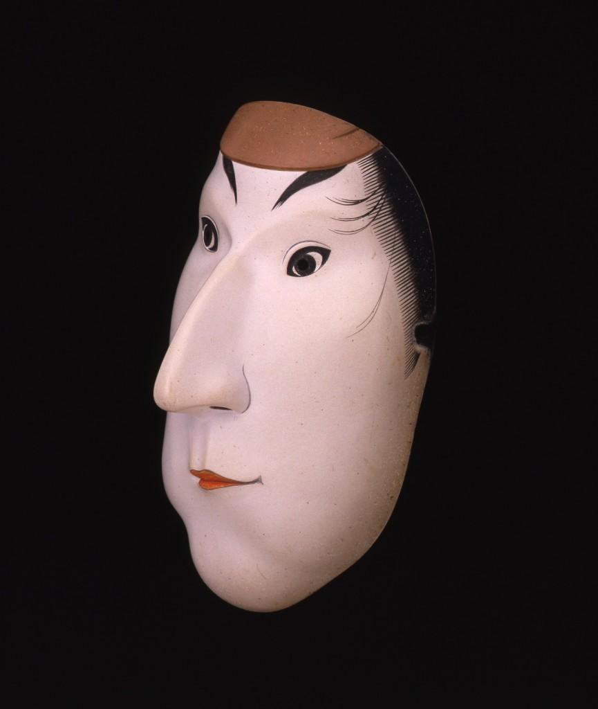 Traditions Transfigured: The Noh Masks of Bidou Yamaguchi ...
