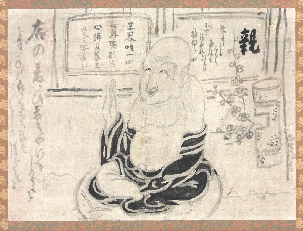 Exhibit 5 (Zen Painting)