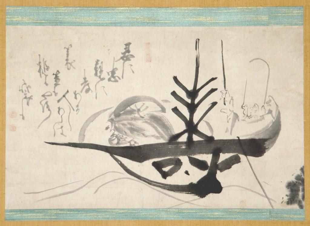 Exhibit 1 (Zen Painting)