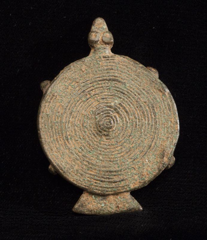 Tortoise Amulet