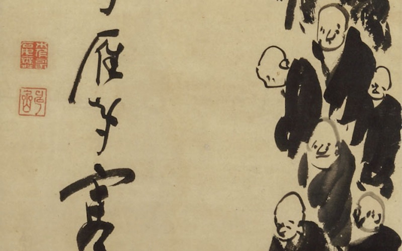 The art of Zen on view in the Japanese Art Gallery